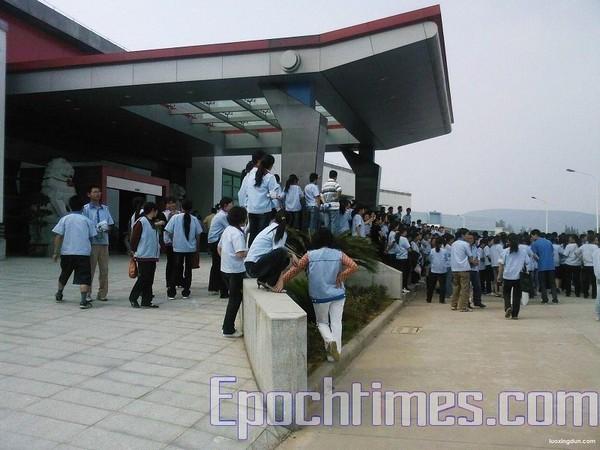 В Китае проходит забастовка рабочих на заводе мячей. Провинция Цзянси. Июнь 2010 год. Фото: The Epoch Times