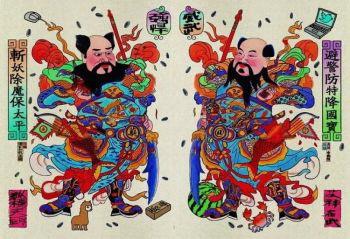 Китайские новогодние двустишия и дверные стражи, написанные в 2011 году художником и диссидентом Ай Вэйвэем,  запрещены китайским коммунистическим режимом.(Художник Ай Вэйвэй)