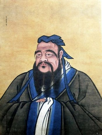 Культура Древнего Китая: Конфуций