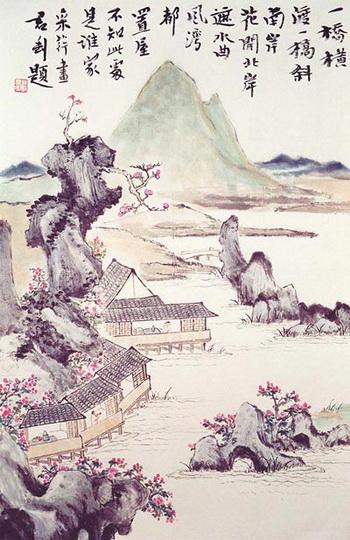 Картина Чжан Цуйин