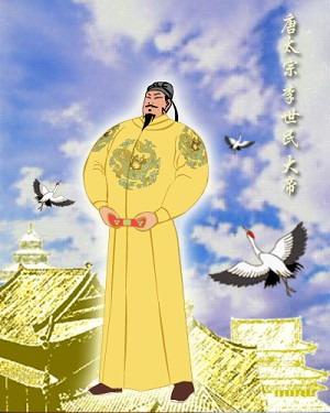 Император Тайцзун династии Тан (599-649). Фото с сайта epochtimes. com