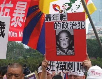 Тибетские активисты несут портрет Гендуна Чокьи Ньимы, которого Далай-лама выбрал в качестве одиннадцатого Панчен-ламы.Фото:Дэвид Рейд