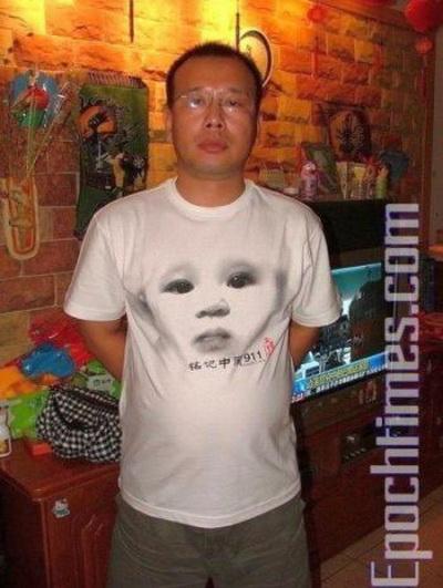 Чжао Ляньхай, лидер группы «Дети с камнями в почках». Фото предоставил Чжао Ляньхай