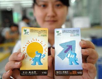Входные билеты на выставку. Фото с сайта russianshanghai.com
