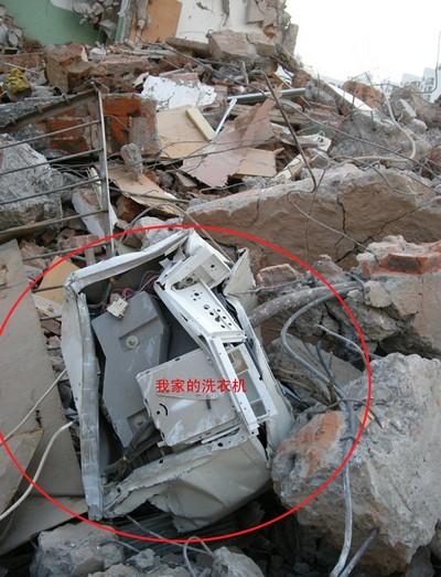 Наша стиральная машина, которая вместе с мебелью была похоронена под обломками здания