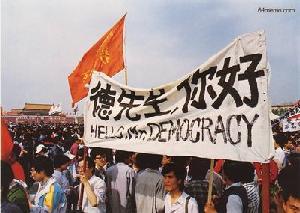 4 мая 1989 г. На плакате написано «Здравствуй, демократия!» Фото с 64memo.com 4 мая 1989 г. Профессор из Шанхая выражает свою поддержку студентов. Фото с 64memo.com