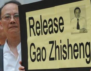 17 июня 2009 года в Гонконге группа юристов выступила с призывом освободить адвоката-правозащитника Гао Чжишена. Фото: Mike Clarke/AFP/Getty Images