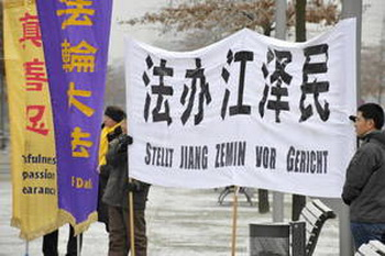 В этом году китайские пользователи Интернета впервые с 1999 года получили доступ к поисковым результатам о решающей роли Цзяна в кампании преследования Фалуньгун. За границей, как тут, в Берлине, во время посещения премьер-министра Китая Вэнь Цзябао в январе 2009, давно выдвинуто требование: «Привлечь Цзян Цзэминя к суду». Рядом на китайском принципы Фалуньгун: Истина Доброта Терпение. Фото: John Macdougall/AFP/Getty Images