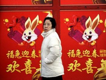 Фото: AFP /Liu Jin
