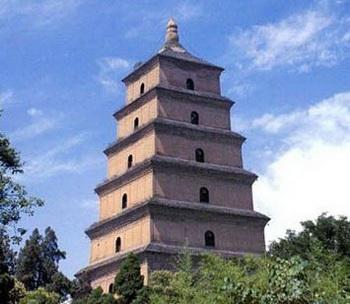 Пагода. Фото с epochtimes.com