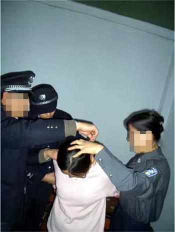 Фото с сайта minghui.com