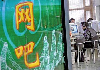 Китайские власти уже закрыли сотни тысяч частных интернет сайтов. Фото с epochtimes.com