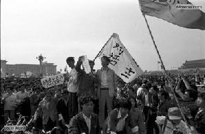 14 мая 1989 г. На площади появились транспаранты с надписью «Демократические переговоры». Профессор университета стоит рядом с плакатом «Преподаватели и студенты будут жить или умрут вместе». Фото с 64memo.com