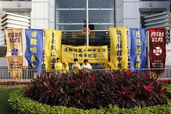 Митинг напротив офиса правительства КНР в Гонконге. 24 апреля 2010 год. Фото: Ли Мин/The Epoch Times