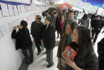 Местные жители просматривают объявления «Ищу любовника» или объявления по сватовству в День святого Валентина в городе Чэнду провинции Сычуань, 2007 г. (AFP / Getty Images)
