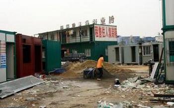 Надпись на плакате: Сдается/продается корабельный контейнер-дом. Фото: с etpochtimes. com