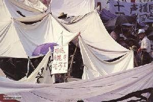 15 мая 1989 г. На палатке на площади Тяньаньмэнь написано «Мама, я голоден, но не могу есть». Фото с 64memo.com