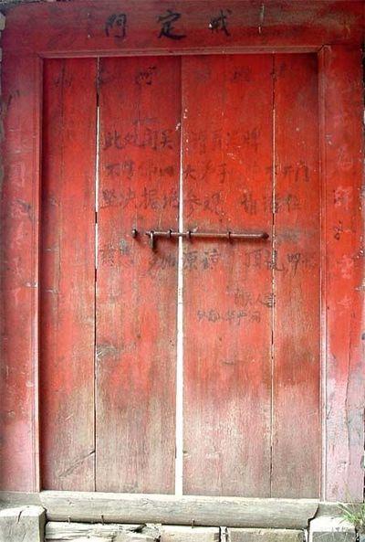 Дверь одной из хижин отшельника заперта снаружи. На ней написано: «Категорически не принимаю посетителей. Пожалуйста, проявите милосердие. Тысяча извинений». Горы Чжуннаньшань. Фото с kanzhongguo.com