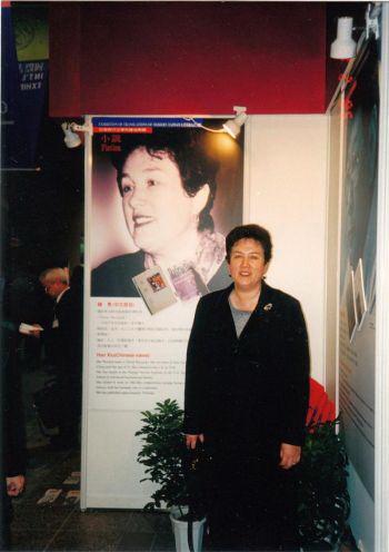 Книга Хань Сю «Преломление», изданная в 1995 году. Хань Сю на мероприятии по случаю публикации книги. Фото с сайта theepochtimes.com