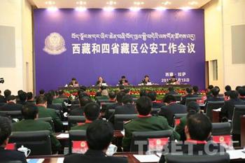На совещании руководства органов общественной безопасности Тибета обсуждались требования ужесточить борьбу с «сепаратистами» и усилить охрану границы. Фото с savetibet.ru