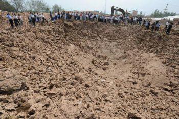 Китай является крупнейшим в мире производителем редкоземельных минералов. (AFP/AFP/Getty Images)