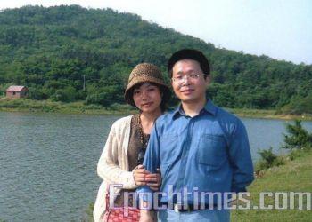 Мей Сюан и её муж Цзянь Фень. Фото:epochtimes.com