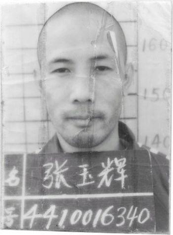 Чжан Юйхуэй, главный редактор The Epoch Times в Китае, находится в тюрьме с декабря 2000 года (Фото: The Epoch Times).