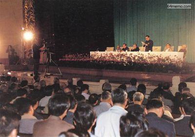 19 мая 1989 г. В 10 часов утра на правительственном заседании Ли Пэн предложил ввести военное положение. Председатель ЦК КПК Яжоу Цзыян не участвовал в заседании по причине болезни. Фото с 64memo.com