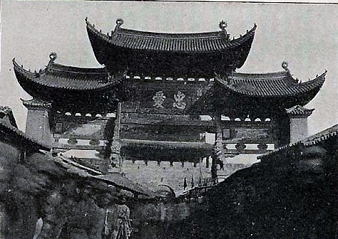 Большие Восточные ворота города Куньмина провинции Юньнань. Фото: Ernest Morrison