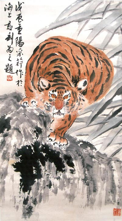 Китайская живопись. Тигр. Чжан Цуйин