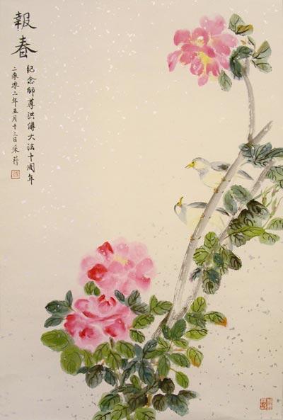 Китайская живопись. Цветы сливы. Чжан Цуйин