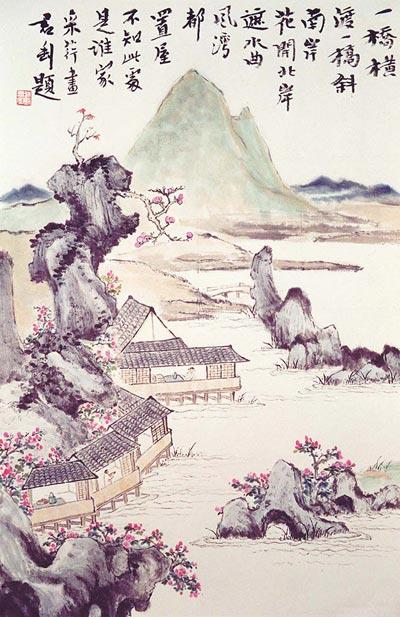 Китайская живопись. Пейзаж. Чжан Цуйин