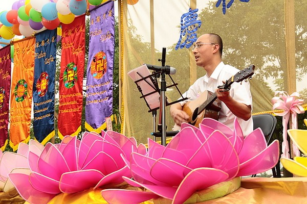 Празднование Дня Фалунь Дафа в Тайване. 2010 год. Фото: The Epoch Times