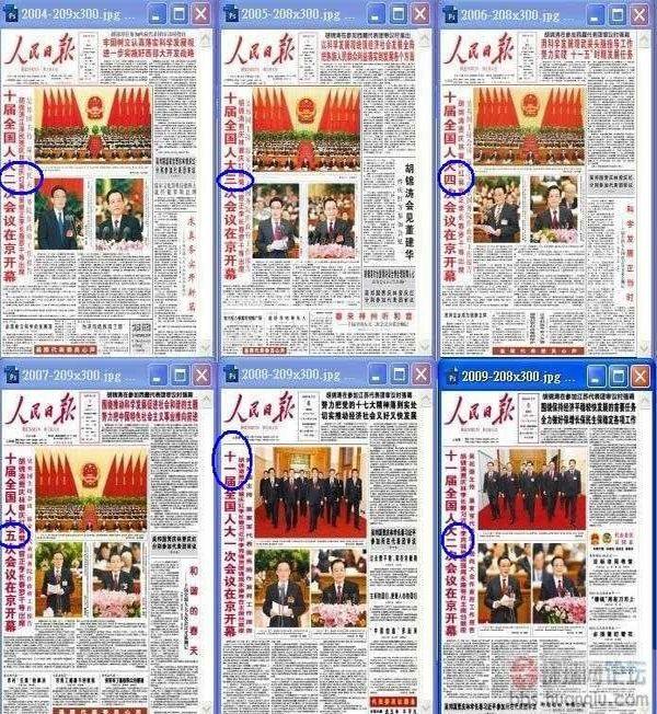 Первая страница газеты «Жэньминь Жибао» от 14 марта 2010 г. и первая страница газеты «Жэньминь Жибао» от 14 марта 2011 г. Фото: kanzhongguo.com