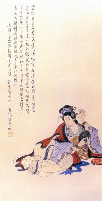 Супруга императора закалывает в волосы шпильку. Художник Цзэн Хоуси