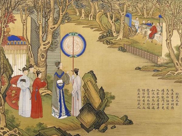 Императрица Мин Дэ Ма (династия Хань). Однажды она приехала в имение своей матери и увидела, что их дальние родственники ведут роскошную жизнь и хвастаются своим положением, а наряды их ничем не уступают императорским. Она ничего им не сказала, но в будущем, когда император собирался повышать их в должности, она говорила, что люди, которые заботятся только о своём благополучии, не могут переживать за страну и народ поэтому и не могут занимать высокие посты. Художник Цяо Бинчжэнь
