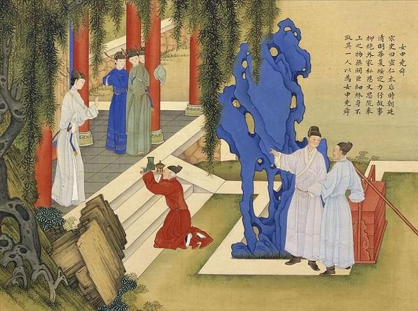 Императрица Сюань Жэньгао (династия Северная Сунь). Несколько лет руководила политикой государства. Придерживалась правила «сохранять небесные принципы и подавлять человеческие страсти», а также конфуцианских норм морали. Художник Цяо Бинчжэнь