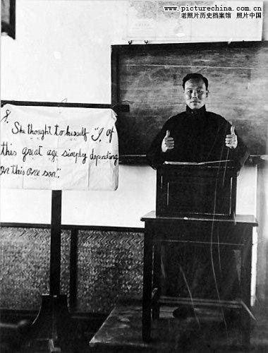 Преподаватель ведёт урок в пекинском университете. Фото с aboluowang.com