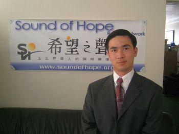 Аллен Цзэн, президент радио «Голос надежды». Фото: радио «Голос надежды»