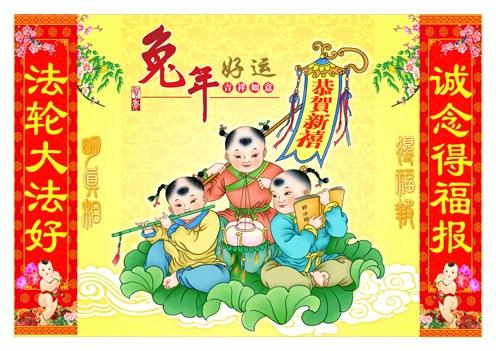 Новогодняя открытка, за которую в Китае могут арестовать