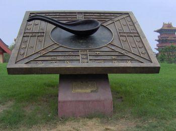 Изобретения древнего Китая: Модель китайского компаса периода династии Хань