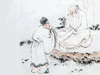 Философия древнего Китая: Конфуций беседует с Лао Цзы