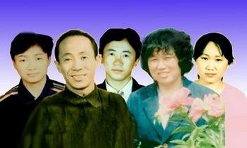 Некогда счастливая семья: (слева направо) Пэнь Минь, Пэнь Вэйшэн, Пэнь Лян, Ли Иньсюй и Пэнь Янь