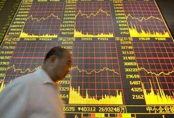 Эффективность роста китайской экономики очень низкая. Фото: LIU JIN/AFP/Getty Images