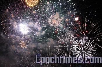 В Китае взорвался завод фейерверков. Фото: The Epoch Times