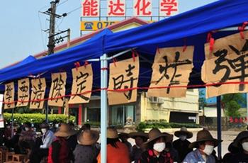 Крестьяне протестуют против выбросов химического завода. Март 2010 года. Провинция Гуандун. Фото: RFA