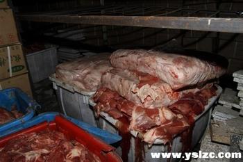 Конфискованная партия фальшивой баранины. Фото с epochtimes.com