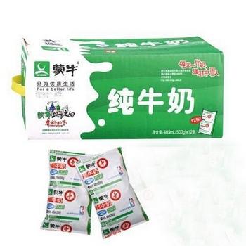После употребления сухого молока компании Mengniu, девочка впала в кому. Фото с epochtimes.com
