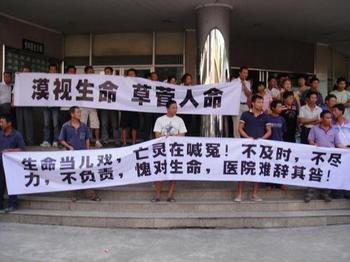 В Китае неуклонно растёт число народных акций протеста против произвола чиновников компартии. Фото с epochtimes.com