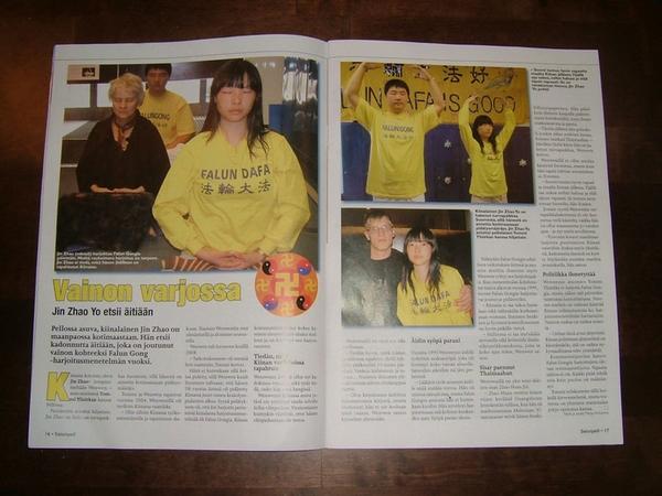 Статья в крупной финской газете о преследовании в Китае Чэнь Чженбин и других последователей Фалуньгун